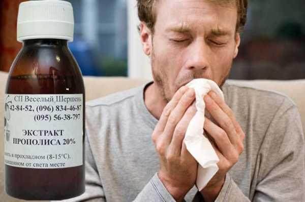 A vazelin - a psoriasis olcsó és hatékony gyógyszere