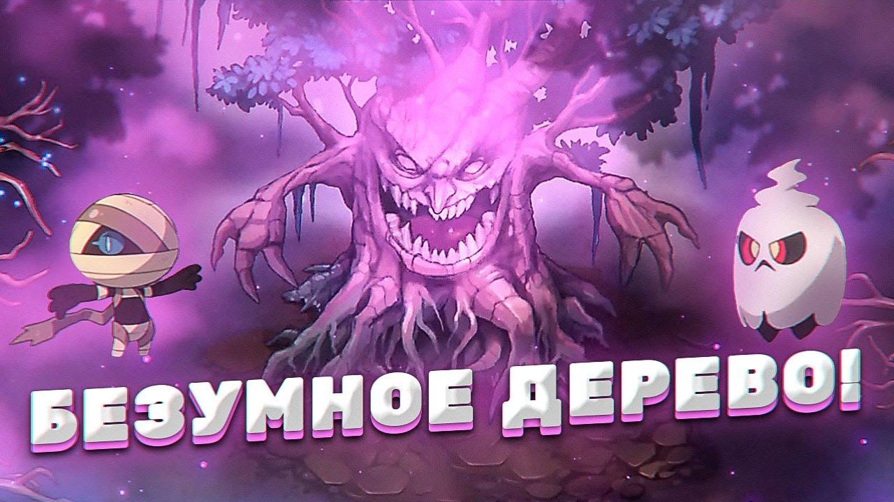 Pikkelysömöröm van a könyökömön)