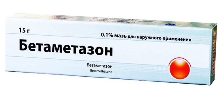 egy új generációs gyógyszer a pikkelysömörhöz)