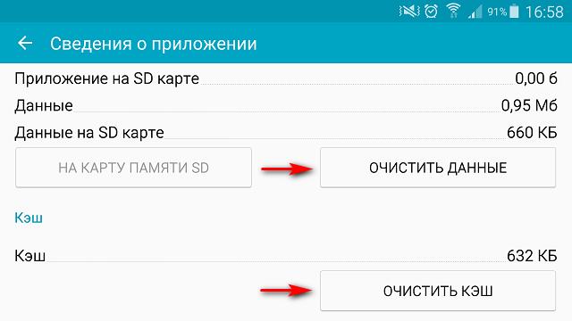 Android-eszköz meghibásodott képernyőjének javítása