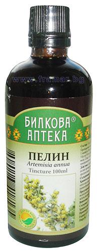Aromatika__tozsdearfolyamok.hu