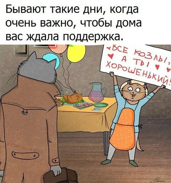 hol kezelik a pikkelysmr a Kaukzusban