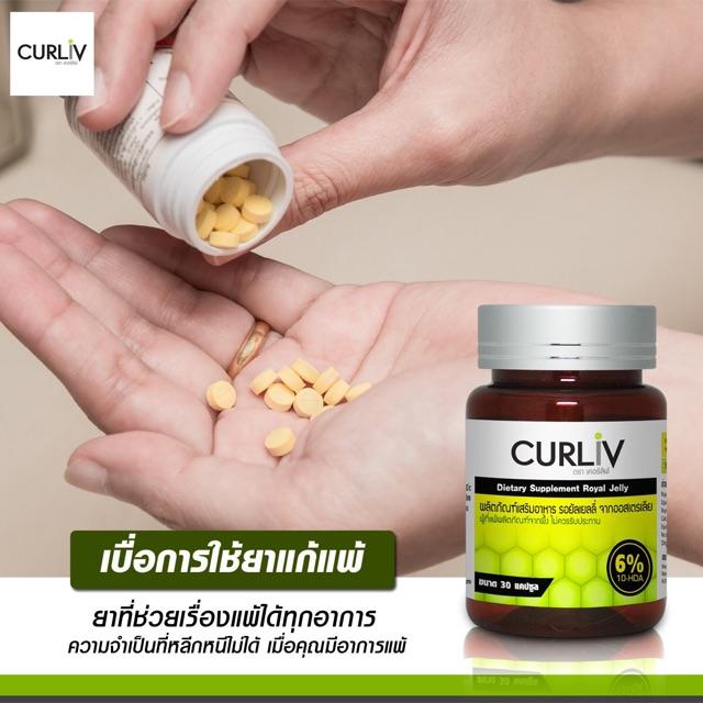krém pikkelysömörhöz d-vitamin névvel)