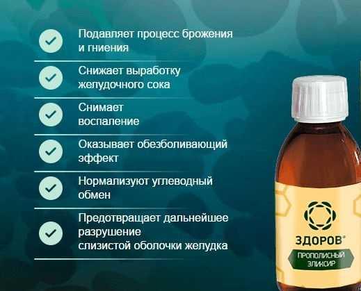 pikkelysömör kezelése alkohol tinktúrákkal)