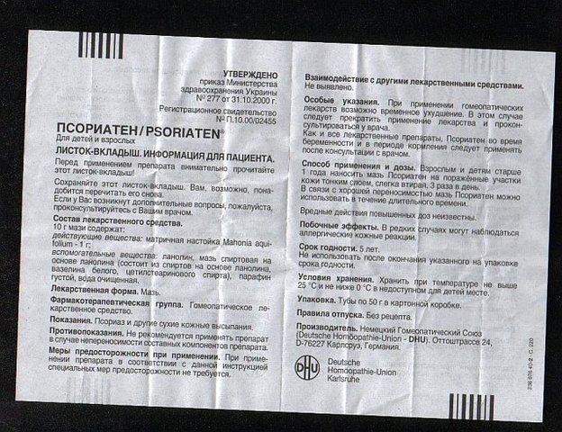 rendelj krmet pikkelysömörre tiszta test)